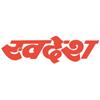 Swadesh Aagra Edition